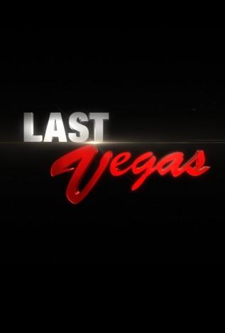 Постер к фильму Последний мальчишник в Вегасе